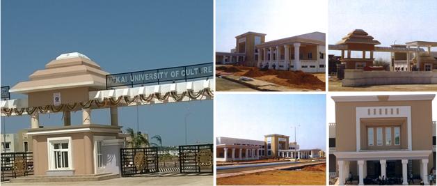 utkal university of culture bhubaneswar odisha